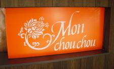 Monchouchoudojima_2