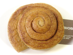 Backerei_biobrot3cinnamon_roll