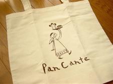 Pancanteeko_bag