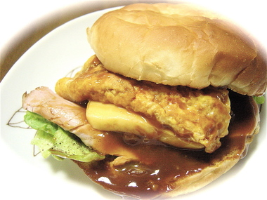 Karatsu_hamburger