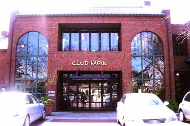 Club_harie