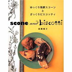 Sconebiscotti