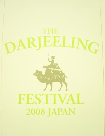 Darjeeling_festival2008japan