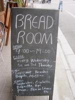 Breadroom4_2