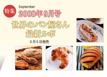 Cuisine_kingdom