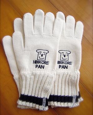 Hibikoreworking_gloves