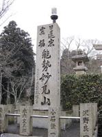 Myokensan