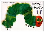 Harapekoaomushi0
