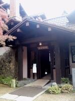Ooyamazakisansou5