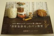Book_1_1