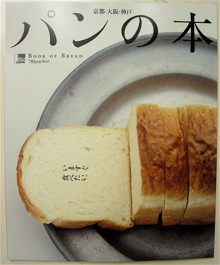 Book_of_bread_lmaga
