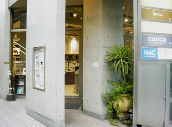 Cuoca_jiyugaoka