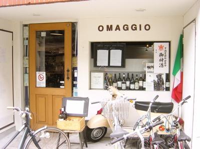 Omaggiokyoto