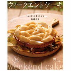 Weekend_cake