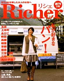 Richer_200811