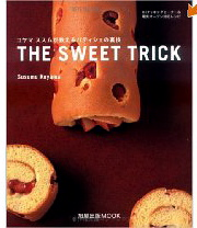 The_sweet_trick