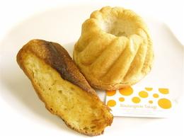 Boulangerie_takagi1_1