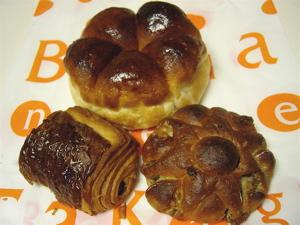 Boulangerie_takagi_2