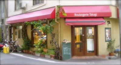 Boulangerie_takagi_3