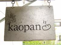 Kaopan_4
