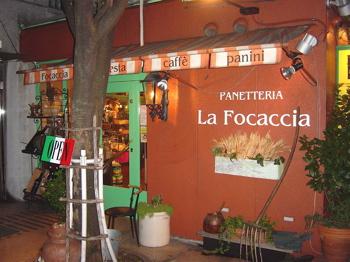 La_focaccia