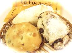 La_focaccia4_1