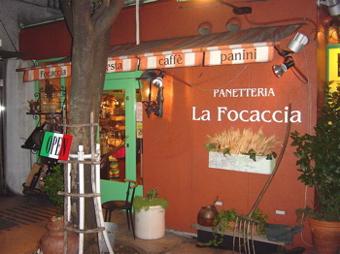 La_focaccia_1